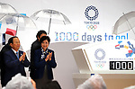 October 28, 2017, Tokyo, Japan - Tokyo Governor Yuriko Koike and Tokyo 2020 CEO Toshiro Muto unveil a countdown board at the countdown event for the Tokyo 2020 Olympic Games, 1,000 days before the opening of the Olympics in Tokyo on Saturday, October 27, 2017. .   (Photo by Yoshio Tsunoda/AFLO) LWX -ytd-