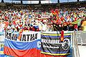 Fans, JUNE 22, 2014 - Football / Soccer : FIFA World Cup Brazil 2014 Group H match between Belgium 1-0 Russia at the Maracana stadium in Rio de Janeiro, Brazil. (Photo by AFLO)