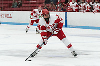 BOSTON, MA - JANUARY 11: Jesse Compher #7 of Boston University takes a shot during a game between Providence College and Boston University at Walter Brown Arena on January 11, 2020 in Boston, Massachusetts.