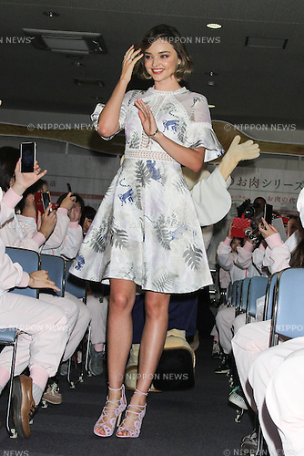 Miranda Kerr visits the Marukome headquarters in Nagano, central Japan on June 21, 2016. The Austrailian supermodel changed into a summer dress for her afternoon engagement. (Photo by Pasya/AFLO)