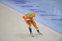SCHAATSEN: HEERENVEEN: IJsstadion Thialf, 06-10-2012, Trainingswedstrijd, KNSB Jong Oranje, Kai Verbij, ©foto Martin de Jong