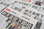 Japanese newspapers reporting new emperor Naruhito's ascension on the front page in Tokyo, Japan on May 1, 2019, the first day of the Reiwa Era. (Photo by Yohei Osada/AFLO)