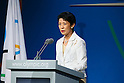 Princess Hisako Takamado, <br /> SEPTEMBER 7, 2013 : <br /> Japan's Princess Hisako Takamado speaks during the 2020 Summer Olympic Games bid fianl presentation during the 125th International Olympic Committee (IOC) session in Buenos Aires Argentina, on Saturday September 7, 2013. <br /> (Photo by YUTAKA/AFLO SPORT) [1040]