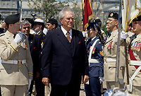 Martial Asselin lieutenant-governor of Quebec on Canada Day 1996<br />