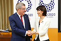 (L-R)   Thomas Bach,<br />  Tamayo Marukawa,<br />  OCTOBER 18, 2016 :<br /> International Olympic Committee (IOC) president Thomas Bach meets<br /> Tamayo Marukawa Olympic and Paralympic Minister in Tokyo.<br /> (Photo by Sho Tamura/AFLO SPORT)