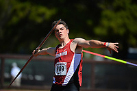 Stanford, Ca - Friday March 31, 2017: Trevor Danielson at the Stanford Invitational at Cobb Field.