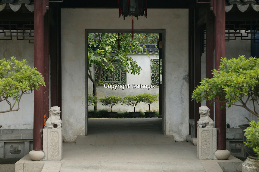 "Humble Administrator's Garden (Zhuozheng Garden in Suzhou, China. It is the largest private garden located in northeast Suzhou. It was built as a retirement residence by an imperial inspector called Wang Xianchen in Ming Dynasty, and accordingly carried its name as Zhuo Zheng Yuan meaning ""The humble life of a retired man."" The garden consists of three parts: the central part which is properly called Zhuozheng Yuan, the eastern part once called Guitianyuanju, and a western part formally called the Supplementary Garden..09 Aug 2005.."