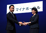 June 15, 2017, Tokyo, Japan - Japanese State Minister sanae Takaichi (R) and Japan's SNS giant LINE president Takeshi Idezawa speak at the LINE conference 2017 in Tokyo on Thursday, June 15, 2017. LINE and Japan's cabinet office announced that they would collaborate to provide administrative service to users with LINE's account and My Number tax number card. (Photo by Yoshio Tsunoda/AFLO) LwX -ytd-