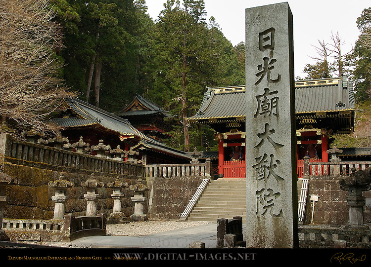 Ishidoro Stone Lanterns, Stone Marker, Shrine Roofs, Niomon Gate, Entrance, Taiyuin Mausoleum, Nikko Japan