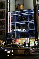 I-PRIMO, JAPAN'S BIGGEST BRIDAL JEWELRY SHOP IN JAPAN. GINZA SHOP IS THE MAIN SHOP IN JAPAN