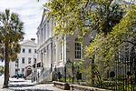 City hall on Broad St, Charleston, SC