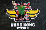 Red Bull BC One Cypher Hong Kong 2011