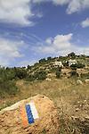 Israel, Isael Trail in Ein Hod