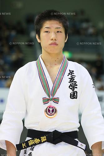 Takiko Fijisaka, <br /> NOVEMBER 8, 2014 - Judo : <br /> Kodokan Cup 2014 <br /> Men's -60kg victory ceremony<br /> at Chiba Port Arena, Chiba, Japan. <br /> (Photo by Yohei Osada/AFLO SPORT) [1156]