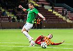S&ouml;dert&auml;lje 2015-10-05 Fotboll Superettan Syrianska FC - J&ouml;nk&ouml;pings S&ouml;dra :  <br /> J&ouml;nk&ouml;ping S&ouml;dras Fredric Fendrich faller i kamp om bollen med Syrianskas Louay Chanko under en straffsituation i slutet av matchen mellan Syrianska FC och J&ouml;nk&ouml;pings S&ouml;dra <br /> (Foto: Kenta J&ouml;nsson) Nyckelord:  Syrianska SFC S&ouml;dert&auml;lje Fotbollsarena J&ouml;nk&ouml;ping S&ouml;dra J-S&ouml;dra