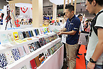 Visitors look at the iPhone cases for Apple's new iPhone 7 smartphone, which is due to be announced today, on display at the Tokyo Gift Show exhibition on September 7, 2016, Tokyo, Japan. The 82nd Tokyo International Gift Show Autumn 2016 exhibition introduced Japanese and international goods from 2,729 companies, 686 of which came from 19 different countries outside of Japan, over three days from September 7th to 9th at Tokyo Big Sight. (Photo by Rodrigo Reyes Marin/AFLO)