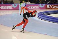 SCHAATSEN: HEERENVEEN: IJsstadion Thialf, 12-01-2013, Seizoen 2012-2013, Essent ISU EK allround, 3000m Ladies, Stephanie Beckert (GER), ©foto Martin de Jong
