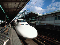 Modern bullet-trains standing in Kyoto station, Japa