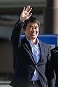 Japan Restoration Party Speech