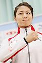 Miyo Ichikawa (JPN), NOVEMBER 16, 2011 - Curling : Miyo Ichikawa of Japan attends press conference in Tokyo, Japan, regarding the 2011 Pacific-Asia Curling Championships. (Photo by Yusuke Nakanishi/AFLO SPORT) [1090]