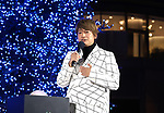 """November 14, 2018, Tokyo, Japan - Shingo Katori, former member of Japanese pop group SMAP attends the lighting-up ceremony of the illuminations """"Starlight Tree 2018"""" at the Tokyo Midtown Hibiya in Tokyo on Wednesday, November 14, 2018. The colorful LED illuminations on a 8-meter tall Christmas tree and other trees will be carried through February 14, 2019.    (Photo by Yoshio Tsunoda/AFLO)"""