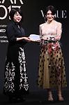 "November 24, 2017, Tokyo, Japan - Japanese artist Kom I (R) receives the trophy of ""Vogue Japan Women of the Year 2017"" award from Vogue Japan chief editor Mitsuko Watanabe in Tokyo on Friday, November 24, 2017.      (Photo by Yoshio Tsunoda/AFLO) LWX -ytd-"