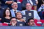 53e Trofeu Joan Gamper.<br /> FC Barcelona vs Club Atletico Boca Juniors: 3-0.<br /> Josep Maria Bartomeu &amp; Daniel Angelici.