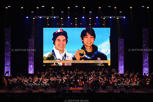 JOC2015, <br /> JUNE 12, 2015 - : JOC Olympics concert 2015 at Tokyo International Forum in Tokyo, Japan. (Photo by AFLO SPORT)