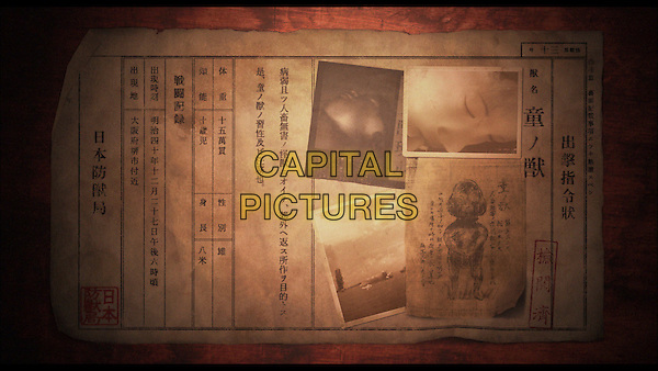 SCENE .in Big Man Japan (Dai-Nipponjin) .*Filmstill - Editorial Use Only*.CAP/PLF.Supplied by Capital Pictures.