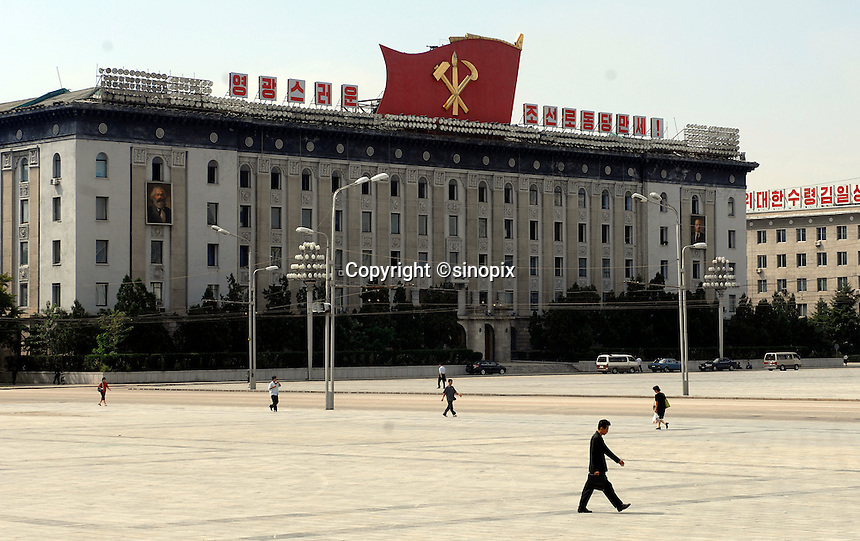 Kim Il-sung Square in Pyongyang, North Korea.