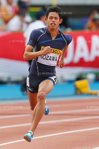 Keisuke Nozawa, <br /> MAY 8, 2016 - Athletics : IAAF World Challenge Seiko Golden Grand Prix in Kawasaki <br /> Men's 400m Hurdle <br /> at Todoroki Stadium, Kanagawa, Japan. <br /> (Photo by Sho Tamura/AFLO SPORT)