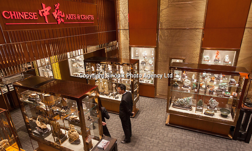 Ivory is seen on sale in 'Chinese Arts &amp; Crafts', Hong Kong, China, 29 November 2013. <br /> <br /> Photo by Alex Hofford / Sinopix