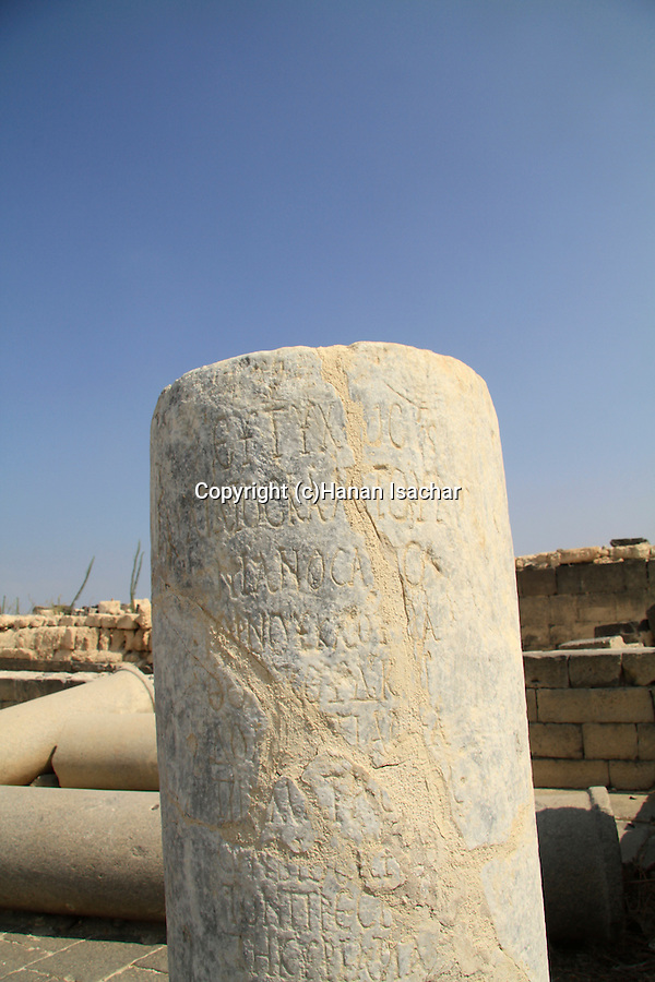 Golan Heights, a column with Greek inscription at the Forum, Hippos' main square on Mount Susita
