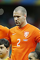 Ron Vlaar (NED), JULY 5, 2014 - Football / Soccer : FIFA World Cup Brazil 2014 quarter-finals match between Netherlands 0(4-3)0 Costa Rica at Arena Fonte Nova stadium in Salvador, Brazil.<br /> (Photo by AFLO)