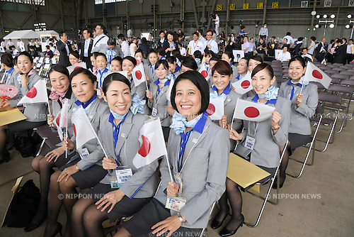 CA/General view, <br /> AUGUST 24, 2016 : The Olympic flag welcoming ceremony at Haneda Airport in Tokyo, Japan. The Olympic flag was passed to new Tokyo governor Yuriko Koike from IOC President at the Rio de Janeiro 2016 Olympic Games closing ceremony on August 21. Tokyo will host the 2020 Olympic Games. (Photo by AFLO SPORT)