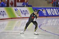 SPEEDSKATING: CALGARY: 15-11-2015, Olympic Oval, ISU World Cup, 500m, Erina Kamiya (JPN), ©foto Martin de Jong