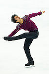 TAIPEI, TAIWAN - JANUARY 24:  Takahiko Kozura of Japan performs his routine at the Men Free Skating event during the Four Continents Figure Skating Championships on January 24, 2014 in Taipei, Taiwan.  Photo by Victor Fraile / Power Sport Images *** Local Caption *** Takahiko Kozura