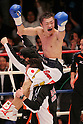 Akira Yaegashi (JPN), October 24, 2011 - Boxing : Akira Yaegashi of Japan celebrates after wining during the WBA Minimum weight title bout at Korakuen, Tokyo, Japan. Akira Yaegashi won by TKO after the fight was stopped in the tenth round. (Photo by Yusuke Nakanishi/AFLO SPORT) [1090].