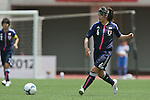 Ayu Nakada (JPN), .JUNE 17, 2012 - Football / Soccer : .Women's International Friendly match between U-20 Japan 1-0 U-20 United States .at Nagai Stadium, Osaka, Japan. (Photo by Akihiro Sugimoto/AFLO SPORT) [1080]