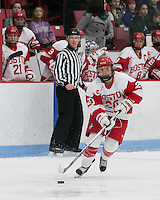 Boston, Massachusetts - January 9, 2016: NCAA Division I. Boston College (maroon) defeated Boston University (white), 4-3, at Walter Brown Arena.