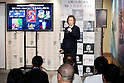 Melissa Lora, President of Taco Bell International speaks to the members of the press during the pre-opening event for their first Japanese store located in Tokyo's Shibuya district, on April 20, 2015, Japan. The store includes Japan specific dishes like shrimp and avocado burrito and taco rice on its menu. It will open to the public on April 21st. The American Tex-Mex fast food restaurant has signed a franchise agreement with Asrapport Dining Co., Ltd. to operate Taco Bell branches in Japan. (Photo by Rodrigo Reyes Marin/AFLO)