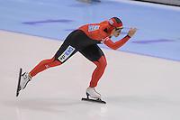 SCHAATSEN: HEERENVEEN: IJsstadion Thialf, 17-11-2012, Essent ISU World Cup, Season 2012-2013, Ladies 1500 meter Division B, Isabelle Ost (GER), ©foto Martin de Jong