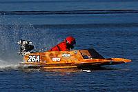 26-A   (Outboard Hydroplane)