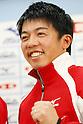 Makoto Tsuruga (JPN), NOVEMBER 16, 2011 - Curling : Makoto Tsuruga of Japan attends press conference in Tokyo, Japan, regarding the 2011 Pacific-Asia Curling Championships. (Photo by Yusuke Nakanishi/AFLO SPORT) [1090]