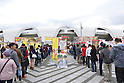 People gather at the Tokyo Ramen Show 2015 in Tokyo, Japan on October 31, 2015. Tokyo Ramen Show, one of the largest food fair dedicated to ramen noodles, is held for 12 days from October 23rd to November 3rd. A total of 42 ramen shops from all over Japan gathered in Komazawa Olympic Park and served their local specialty ramen noodles. (Photo by AFLO)