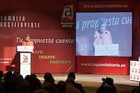 "Pilar Bardem reading a poem of Miguel Hernandez ""Para la libertad"""