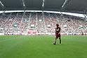 Yoshito Okubo (Vissel), .MAY 26, 2012 - Football : 2012 J.LEAGUE Division 1 match between Vissel Kobe 1-2 Kashima Antlers at Home's Stadium Kobe in Hyogo, Japan. (Photo by Akihiro Sugimoto/AFLO SPORT) [1080]