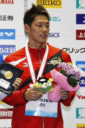 Yuki Shirai,<br /> APRIL 13, 2014 - Swimming : <br /> JAPAN SWIM 2014 <br /> Men's 200m Backstroke Vicrotry ceremony<br /> at Tatsumi International Swimming Pool, Tokyo, Japan. <br /> (Photo by AFLO SPORT)