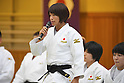 Kaori Matsumoto (JPN), <br /> JULY 27, 2016 - Judo : <br /> Japan national team Send-off Party for Rio Olympic Games 2016 <br /> &amp; Paralympic Games <br /> at Kodokan, Tokyo, Japan. <br /> (Photo by AFLO SPORT)