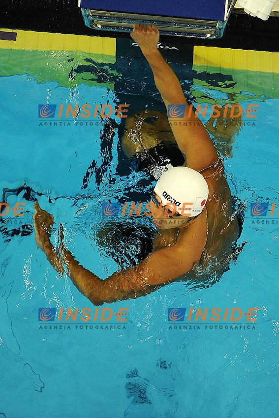 Kosuke KITAJIMA Japan.Men's 200m Breaststroke - Swimming / Nuoto.Shanghai 28/7/2011 .14th FINA World Championships.Foto Andrea Staccioli Insidefoto